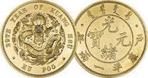 Gold Coins of Imperial China
