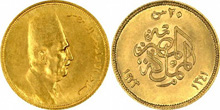 Gold Coins of Egypt