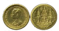 Gold Coins of Siam