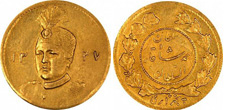 Gold Coins of Iran