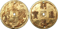 Gold coins of Annam
