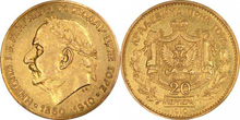 Gold Coins of Montenegro
