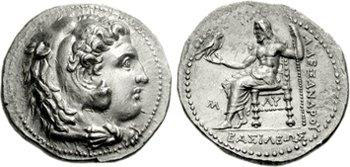 Early Greek Silver Coins