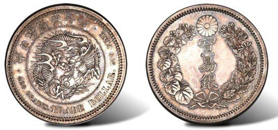 china-Trade-Dollar-Year-7-1874.jpg